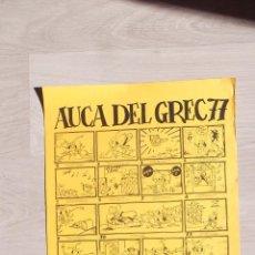 Carteles Espectáculos: AUCA DEL GREC 77 TEATRE GREC 1977 CARTEL BARCELONA CATALUNYA TEATRE CATALA TEATRO. Lote 46093514