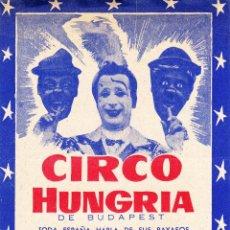Carteles Espectáculos: PROGRAMA DE MANO DEL CIRCO HUNGRIA. TAMAÑO FOLIO. CA. 1950. Lote 46642351
