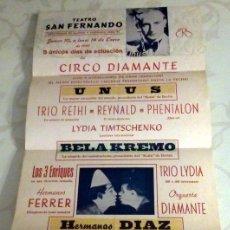Carteles Espectáculos: SEVILLA, 1946, CARTEL CIRCO DIAMANTE, MUY RARO, 23X43CMS. Lote 48274168