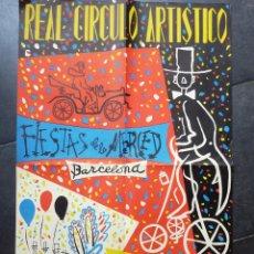 Carteles Espectáculos: GRAN CARTEL REAL CIRCULO ARTISTICO FIESTAS DE LA MERCED 1959 . BARCELONA FESTES MERCÈ 94/60 CM. Lote 48337495
