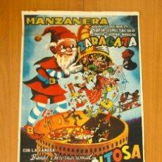 Carteles Espectáculos: MANZANERA - ESPECTÁCULO CÓMICO TAURINO MUSICAL ZARAGATA - BANDA LA REVOLTOSA, CARTEL TAMAÑO 42X74. Lote 49305968