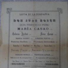 Carteles Espectáculos: CÁDIZ,CARTEL SIGLO XIX,ACONTECIMIENTO CULTURAL,MUY RARO,INENCONTRABLE,LEER DESCRIPCIÓN. Lote 50471383