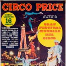 Carteles Espectáculos: CARTEL CIRCO PRICE. LOS 20 LEONES DE MR. ANCHELIO. 1970. 59 X 36 CM. MADRID. Lote 52130414