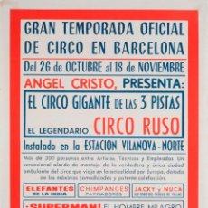 Carteles Espectáculos: CARTEL CIRCO RUSO. ANGEL CRISTO, PRESENTA...1979. 56 X 40 CM. BARCELONA. Lote 52346933