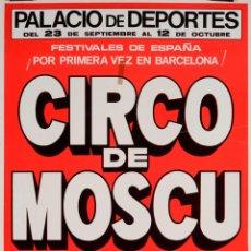 Carteles Espectáculos: CARTEL CIRCO DE MOSCU. OSOS. 1970. 69 X 41 CM. Lote 52597291