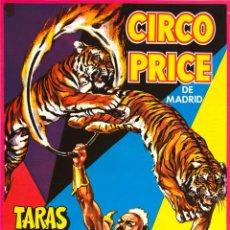 Carteles Espectáculos: CARTEL CIRCO PRICE. TARAS BULBA. 1972. 65 X 31 CM. GRANADA. Lote 52597694