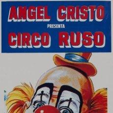Carteles Espectáculos: ANGEL CRISTO PRESENTA CIRCO RUSO. Lote 57159245