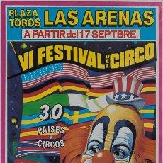 Carteles Espectáculos: VI FESTIVAL DEL CIRCO. 30 PAISES Y CIRCOS. Lote 57159286