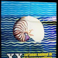 Carteles Espectáculos: ALICANTE. TORREVIEJA. XX CERTAMEN NACIONAL DE HABANERAS Y POLIFONIA . AÑO: 1974.. Lote 57924909