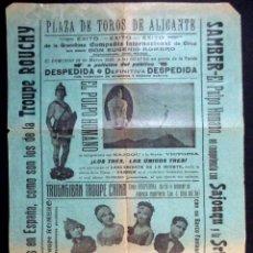 Carteles Espectáculos: CARTEL CIRCO , GRAN CIRCO MARAVILLAS , PULPO HUMANO , ALICANTE , 28 MARZO 1926 , CIRP178. Lote 66591050