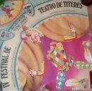 Carteles Espectáculos: CARTEL IV FESTIVAL DE TITERES DE MADRID, TEATRO LAVAPIES MADRID Y DISTRITOS, AÑO 80.. Lote 66761178