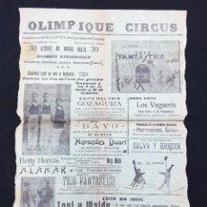 Affiches Spectacles: OLIMPIQUE CIRCUS, INSTALADO EN LA FABRICA DEL GRANILLO (CRTA. DE CAUDETE). IMP. VICTORIA.- YECLA. . Lote 77879213