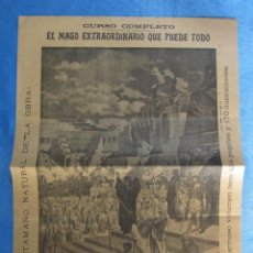 Carteles Espectáculos: HOJA VOLANTE ANUNCIANDO EL CURSO COMPLETO, EL MAGO EXTRAORDINARIO QUE LO PUEDE TODO. E. OSTY, 1923.. Lote 79232189