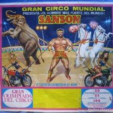 Carteles Espectáculos: CIRCO MUNDIAL. SANSÓN.. Lote 82175760