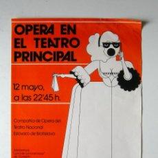 Carteles Espectáculos: CARTEL ORIGINAL / 1982 / OPERA EN EL TEATRO PRINCIPAL / ZARAGOZA / DONIZETTI / 44X64 CM. Lote 82626924