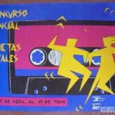 Carteles Espectáculos: CARTEL. II CONCURSO PROVINCIAL DE MAQUETAS MUSICALES. CADIZ. 45 X 68,5 CM. Lote 84894120