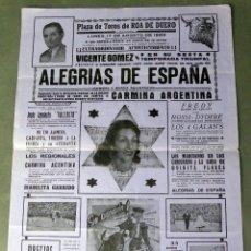 Carteles Espectáculos: CARTEL PROGRAMA PLAZA TOROS ROA DUERO BURGOS ALEGRÍAS DE ESPAÑA CARMINA ARGENTINA VICENTE GÓMEZ 1959. Lote 91364505