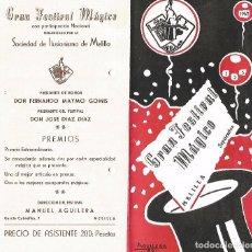 Carteles Espectáculos: MAGIA GRAN FRESTIVAL MAGICO FOLLETO PROGRAMA DIPTICO MELILLA 1962 MAGOS E ILUSIONISMO. Lote 91695860