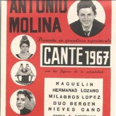 Carteles Espectáculos: ANTONIO MOLINA CANTE 1967 CARTEL PRUEBA DEL ESPECTACULO IMP ARTE MADRID 1966 MIDE 34 X 16 CM. Lote 116819300