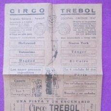 Carteles Espectáculos: CARTEL CIRCO, CIRCO TREBOL, LOS TOZUDOS, 1947, MIDE APROX. 21,5 X 31,5 CM, C9. Lote 94159790