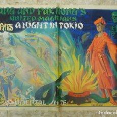 Carteles Espectáculos: GRAN CARTEL DE MAGIA CHANG AND FAK HONG'S - A NIGHT IN TOKIO - ORIENTAL SUITE. Lote 97277927