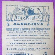 Carteles Espectáculos: CARTEL ESPECTACULO, FUNCIONES MOJIGANGAS TAURINAS, LOS GORDOS Y DON ELASTICO, CT49. Lote 97646647
