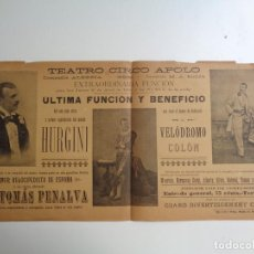 Carteles Espectáculos: TEATRO CIRCO APOLO.16 DE ABRIL DE 1896.C.-232. Lote 100163135