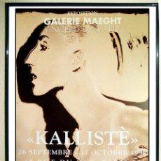 Carteles Espectáculos: CARTEL DE EXPOSICION DE- VICENT DE MARLY - KALLISTE - EN GALERIA MAEGHT 1996. 70X50 CMS. Lote 107468667