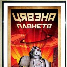 Carteles Espectáculos: BONITO POSTER - SPACE ROBOT - POR ZOKI CARDULA, TAMAÑO 45 X 32 CMS.. Lote 109508943