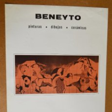 Carteles Espectáculos: BENEYTO - CARTEL ORIGINAL EXPOSICION 1980 - MUSEO DE ALBACETE - 49 X 34 CM. Lote 110205779
