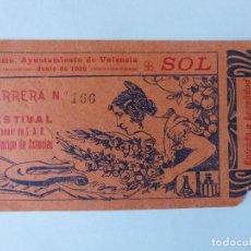 Carteles Espectáculos: VALENCIA - ANTIGUA ENTRADA FESTIVAL EN HONOR A S.A.R, EL PRINCIPE DE ASTURIAS, AÑO 1925. Lote 110714955