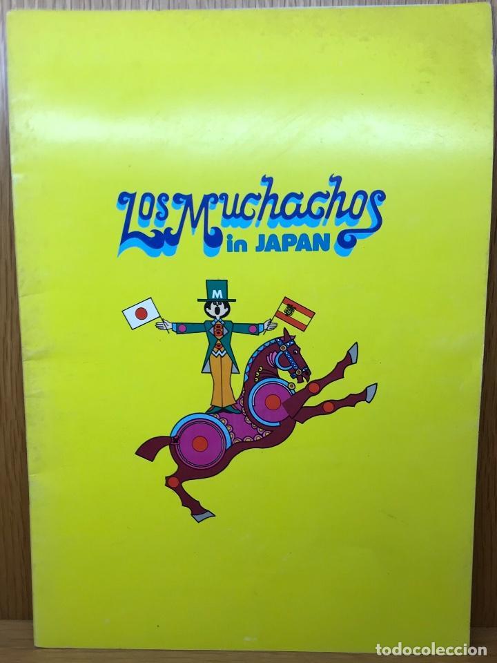 RARO PROGRAMA DEL CIRCO LOS MUCHACHOS IN JAPAN - CIRCO LA CIUDAD DE LOS MUCHACHOS EN JAPÓN - AÑOS 80 (Coleccionismo - Carteles Gran Formato - Carteles Circo, Magia y Espectáculos)