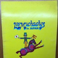 Carteles Espectáculos: RARO PROGRAMA DEL CIRCO LOS MUCHACHOS IN JAPAN - CIRCO LA CIUDAD DE LOS MUCHACHOS EN JAPÓN - AÑOS 80. Lote 112535775