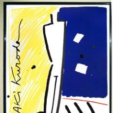 Carteles Espectáculos: CARTEL EXPOSICION - AKI KURODA -1988 LITOGRAFÍA,EN LA GALERÍAMAEGHT, BARCELONA.49,5 X 69 CMS. Lote 116211323