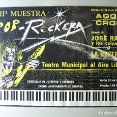 Carteles Espectáculos: CARTEL III MUESTRA POR-ROCKERO . CÓRDOBA 1986. MEDIDAS 67X49 CM. Lote 116921743