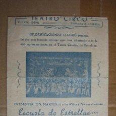 Carteles Espectáculos: ANTIGUO PROGRAMA TEATRO CIRCO. EMPRESA CABRERA. PUENTE GENIL. Lote 118731663