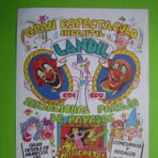 Carteles Espectáculos: CARTELITO ESPECTÁCULO INFANTIL. LANDIM. CINE GONGORA. CORDOBA. Lote 119996611