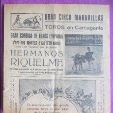 Carteles Espectáculos: CARTEL CIRCO MARAVILLAS, CARCAGENTE, VALENCIA, HERMANOS RIQUELME, C34. Lote 121031775