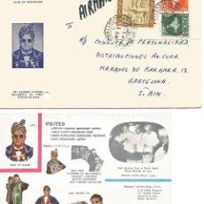 Carteles Espectáculos: H. M. VAKIL MAGICIAN INDIA EL REY DE LA MAGIA SOBRE Y POSTAL DEL MAGO 1962 MAGIA ILUSIONISMO. Lote 121315415