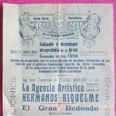 Affissi Spettacoli: CARTEL CIRCO, GRAN CIRCO MARAVILLAS, COCENTAINA, HERMANOS RIQUELME, LOS RODRIGUEZ, C54. Lote 121617923