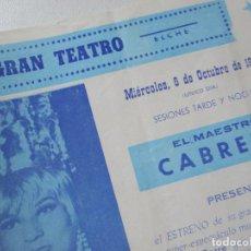 Carteles Espectáculos: FOLLETO DE:GRAN TEATO, MIERCOLES 6 DE OCTUBRE DE 1965-ELCHE-DOS HOJAS - 22 X 16 CM. . Lote 128228747