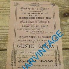 Carteles Espectáculos: ARCOS DE LA FRONTERA, 1918, TEATRO DE LA UNION, CARTEL ESPECTACULO ZARZUELA, 105X290MM,. Lote 129590739
