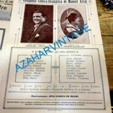 Carteles Espectáculos: CAZALLA DE LA SIERRA, CIRCA 1916, CARTEL COMPAÑIA DE TEATRO DE MANUEL ARCAL,24X34 CMS. Lote 129596927