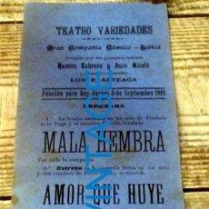 Carteles Espectáculos: JEREZ DE LOS CABALLEROS, 1912, TEATRO VARIEDADES, CARTEL FUNCION TEATRAL, MUY RARO.105X310MM. Lote 133038658