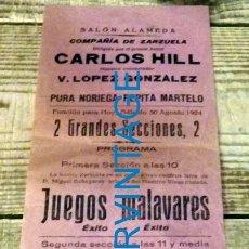 Carteles Espectáculos: SAN ROQUE , CADIZ, 1924, SALON ALAMEDA, CARTEL FUNCION TEATRAL, 105X310MM. Lote 133038810
