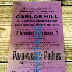 Carteles Espectáculos: SAN ROQUE , CADIZ, 1924, SALON ALAMEDA, CARTEL FUNCION TEATRAL, 105X310MM. Lote 133038850