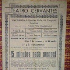 Carteles Espectáculos: CARTEL PROGRAMA,GRAN COMPAÑIA DE OPERETAS. TEATRO CERVANTES MALAGA, 1944.. Lote 134854066