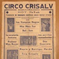 Carteles Espectáculos: ANTIGUO CARTEL DE CIRCO CRISALV VALENCIA 1960. Lote 135627719