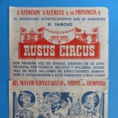 Carteles Espectáculos: VALENCIA - ANTIGUO CARTEL CIRCO RUSO, RUSUS CIRCUS - AÑOS 1960. Lote 141193770