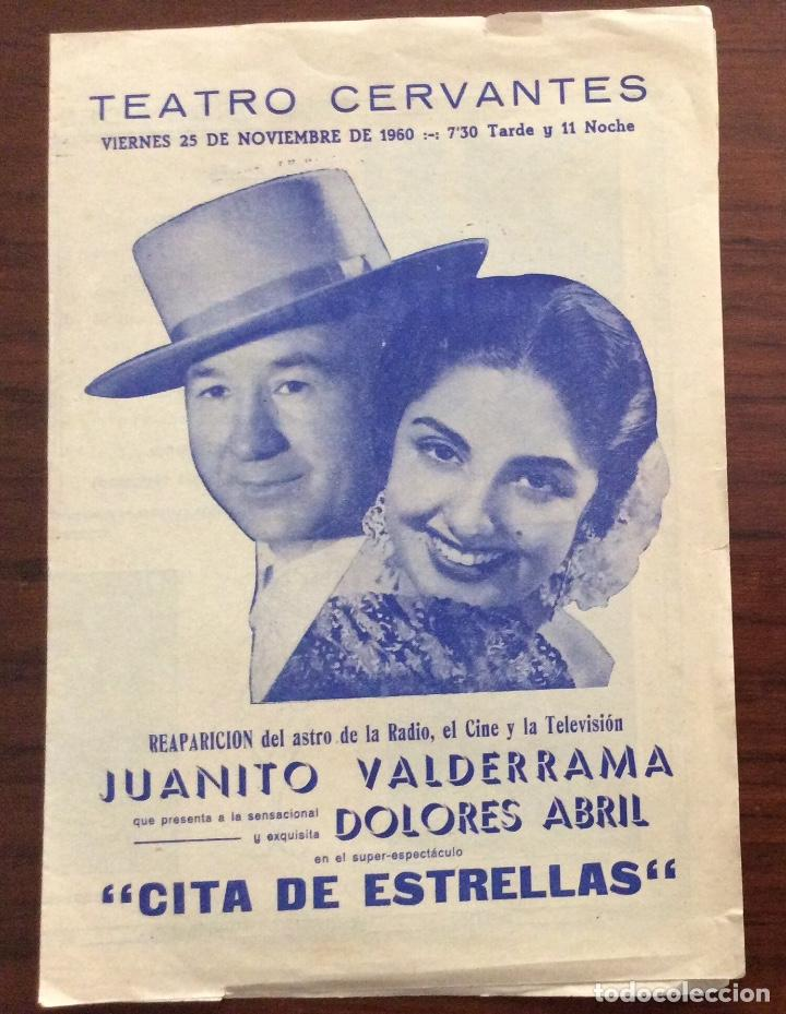 Carteles Espectáculos: GRUPO 3 CARTEL JUANITO VALDERRAMA, DOLORES ABRIL. 1960,1967,1971. TEATRO CERVANTES. MÁLAGA. - Foto 5 - 147530198